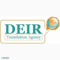 Устный перевод письменный перевод нотариальное заверение