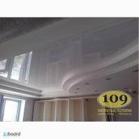 Натяжной потолок от производителя ТМ 109. Натяжные потолки от производителя ТМ 109