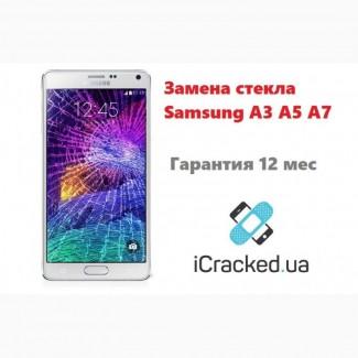 Замена стекла Samsung A3 (A300, A310), A5 (A500, A510), A7 (A700, A710)