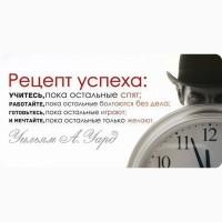 Гипноз. Обучение Гипнозу и Гипнотерапии
