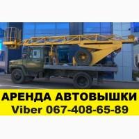 Аренда автовышки Киев. Недорого. Автовышка 17 метров
