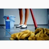 Требуется уборщица, ежедневные выплаты
