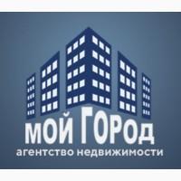 Агентство МойГород предлагает услуги риелтора в городе Кривой Рог