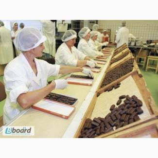 Работники в Польшу, на кондитерскую фабрику