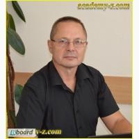 Эндокринолог диетолог консультация