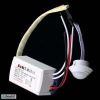 Датчик движения 360 градусов с датчиком освещения и реле-выключателем на 220 Вольт