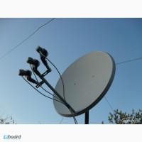 Спутниковые ТВ антенны в Харькове и Харьковской области