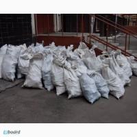 Вывоз строительного мусора. Зил, Камаз, ГАЗель, грузчики