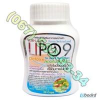 Жиросжигатель Липо 9 Lipo 9 Burn Slim Detox