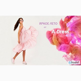 Яркая летняя коллекция от A-Dress