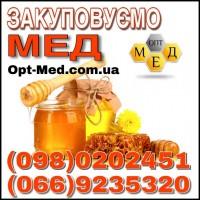 Черкасская обл. Закупка меда оптом