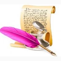 Эксклюзивные стихи на заказ. Поздравления на Новый Год