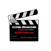 Киностудия KozhenSpromozhen Film Company в Днепропетровске