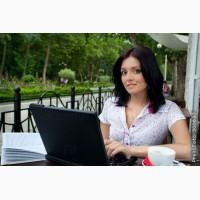 On-line Офис. Дистанционная деятельность