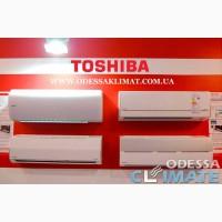 Кондиционеры Toshiba Одесса купить