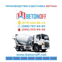 Бетон от производителя в Одессе с доставкой