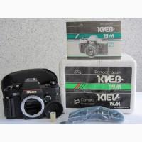 Продам Фотоаппарат КИЕВ-19М (ТУШКА)body.В Родной Коробке !!! Новый