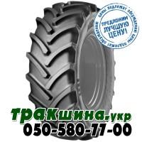 Купить сельхоз шины в Украине | WWW ТРАКШИНА.УКР | Сельхоз шина 600/65 R38