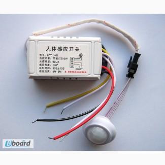 Инфракрасный датчик движения присутствия PIR-sensor