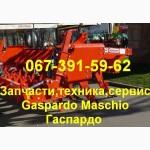 Глубокорыхлитель PINOCCHIO 250/5 с механическим катком