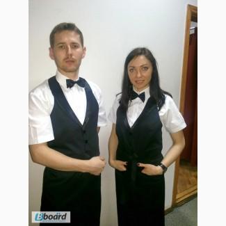 Форма для официантов, пошив. Киев. Фартуки для официантов