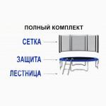 Батут FunFit 183 см