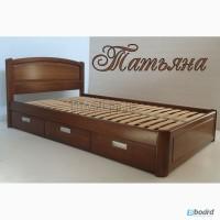 Кровать двуспальная из массива ясеня с ящиками Татьяна от производителя