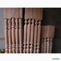 Балясины деревянные Харьков