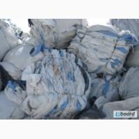 Полипропиленовые мешки и биг-беги б/у