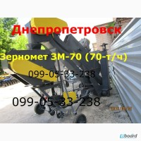 ЗМ-70Д/ 70т/ч зернометатель(шевронный триммер)