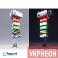 Укрнеон наружная реклама