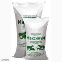 Корма, люцерна, луговое сено от ТМ «МаксимуМ» для КРС, овец, лошадей, кроликов и птицы