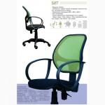 Компьютерное кресло Бит