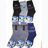 Носки детские для мальчика хлопок