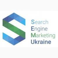 Продвижение сайтов, Seo, Smm, Контекстная реклама
