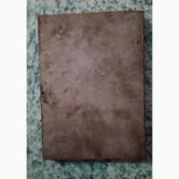 Продам лист нержавейки 08Х18Н10, размер 207х150х21, 5мм вес 5, 08кг
