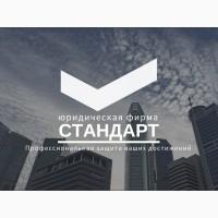 Получение свидетельства НДС. г. Днепр