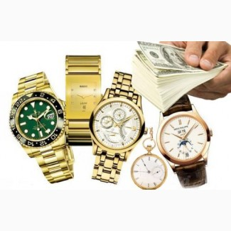 Выкуп ваших швейцарских часов в Харькове быстро и дорого