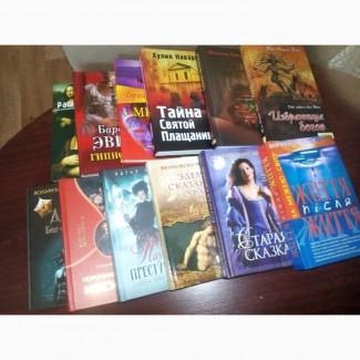 Продам книги художественные