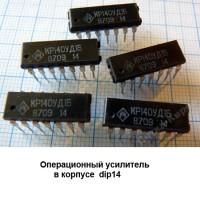 Операционные усилители и компараторы отечественного производства