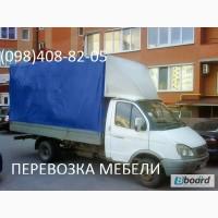 Оказываем услуги грузоперевозки и перевозки мебели по Киеву и области