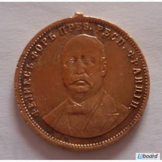 Медаль Николай 2 и Феликс президент республики франция