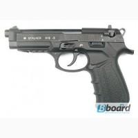 Сигнальный пистолет сталкер 918
