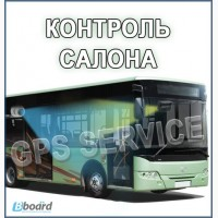 Видео контроль пассажирских перевозок