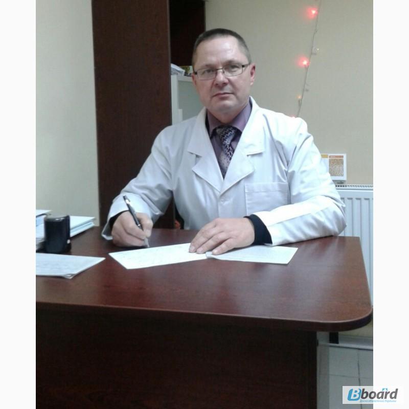 диетолог днепр отзывы