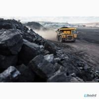 Каменный уголь, угольный топливный брикет, оптом