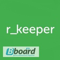 ПО R_keeper