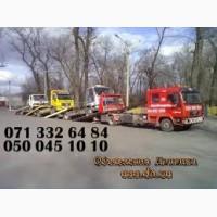 Авто-услуги эвакуатора в Донецке и Донецкой области