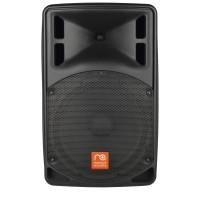 Продам акустическую систему Maximum Acoustics Mobi 12