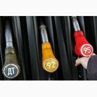 Продам бензин А92, А92п, А95, А95П, ДТ Харьков и область
